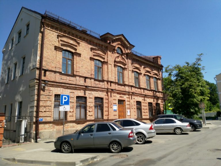 Офис ПКС