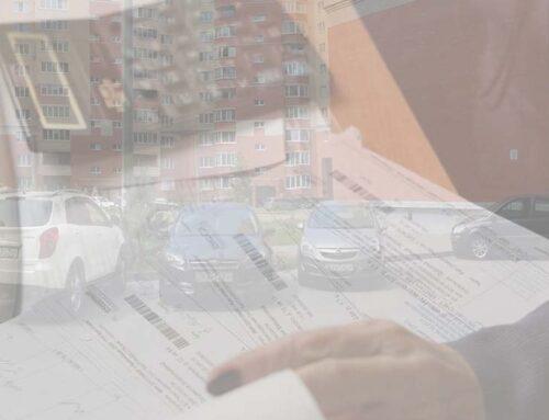 Внимание Управляющих организаций и ресурсоснабжающих предприятий ЖКХ города Пскова!