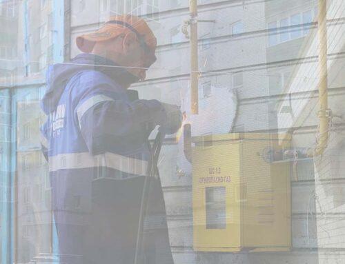 «Газпром Межрегионгаз» подготовилась к зимнему сезону