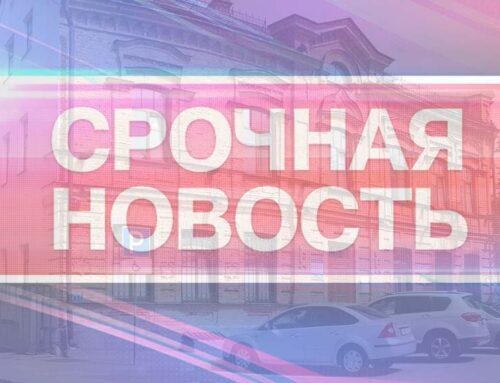 «Экопром» в Пскове приостанавливает прием граждан с 10 ноября