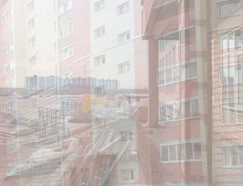 Ценообразование на жильё в Псковской области