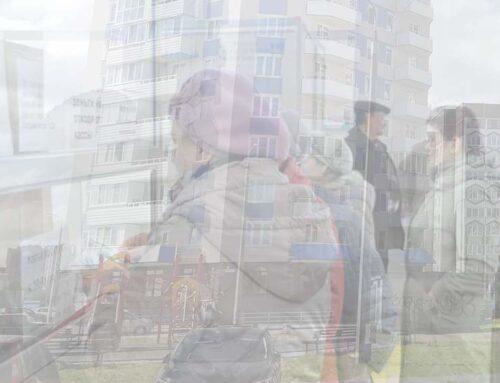 Сбербанк напомнил жителям Пскова о других способах оплаты
