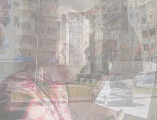 Жители Пскова смогут получать квитанции ЖКХ в электронном формате