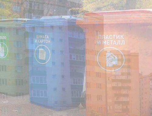 Пскову выделили более 130 миллионов на покупку контейнеров