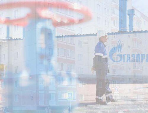 Газовики просят не прогревать помещения газовыми приборами