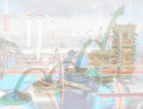 «Газпром» значительно увеличит финансирование Псковской области
