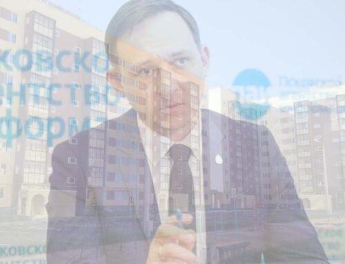 Сергей Грахов подвёл итоги 2020 года в сфере ЖКХ