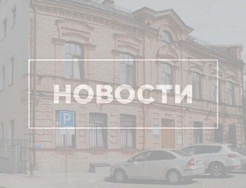 Ремонт групповых резервуарных установок СУГ Псковской области