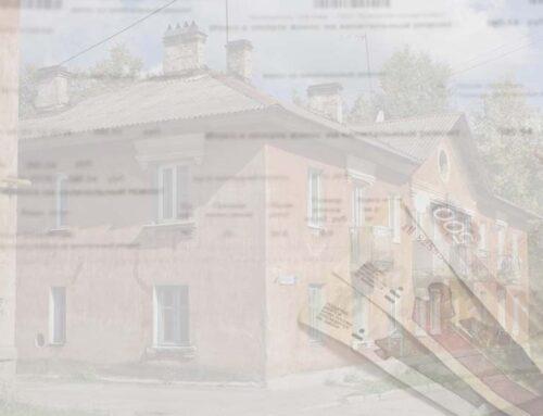 Жители ветхих домов не будут платить за капитальный ремонт