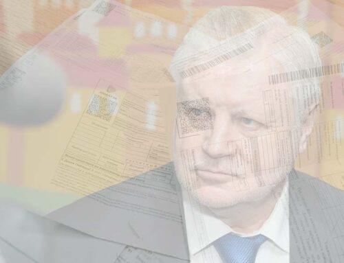 Депутат предложил продолжать мораторий на услуги ЖКХ