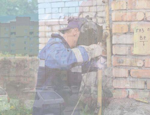 В Пскове два частных дома временно остались без газа