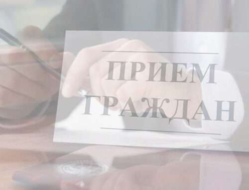 Офис «Мехуборки» возобновляет свою работу по приему граждан
