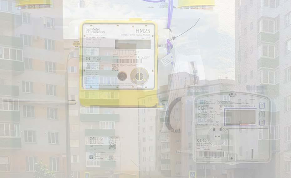 В Пскове установили первые «умные» газовые счётчики
