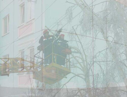 В Псковской области возможно нарушение работы объектов ЖКХ
