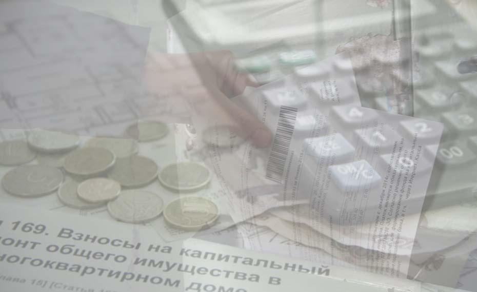 Фонд капремонта назвал сумму долга псковичей
