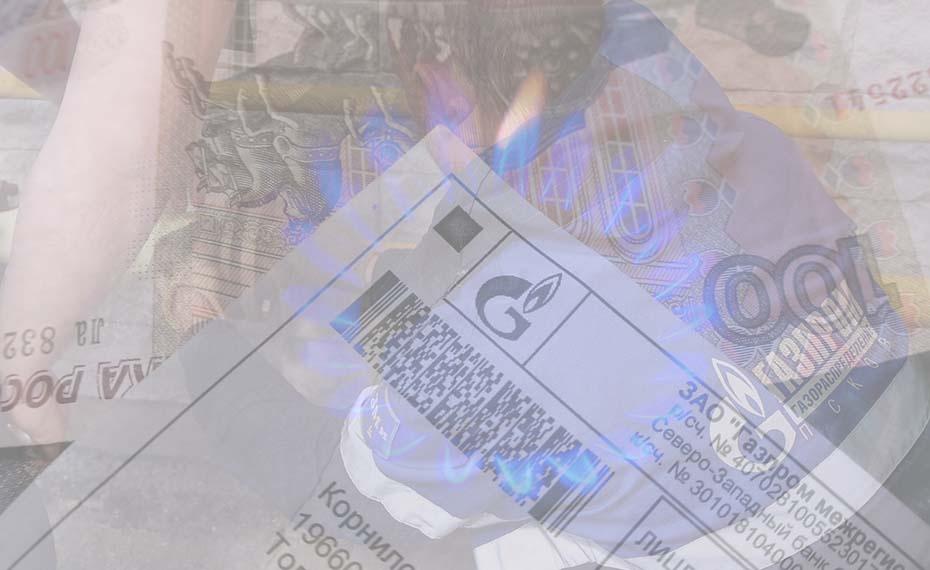 Граждан, имеющих задолженность за поставленный СУГ, просим незамедлительно ее оплатить!