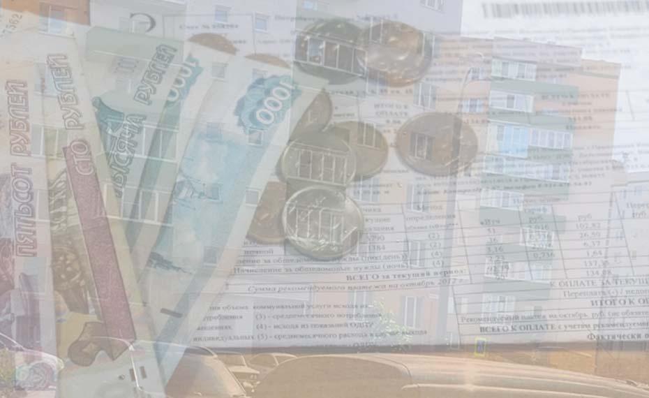 Законопроект об изменении порядка выплаты субсидии должникам по ЖКХ обсудят депутаты