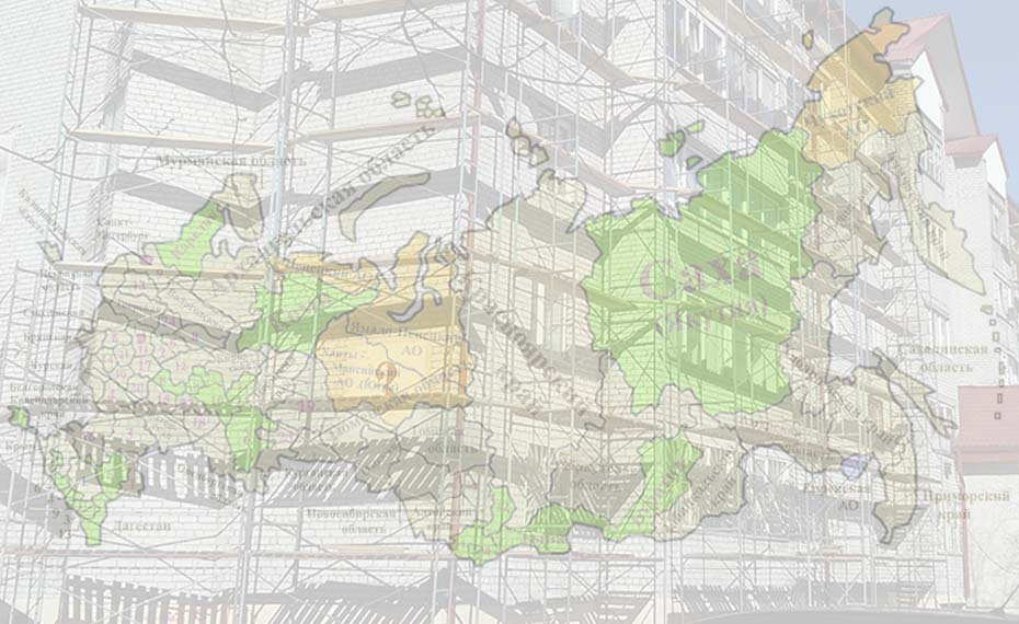 Индекс капитального ремонта домов планирует просчитать в этом году Минстрой