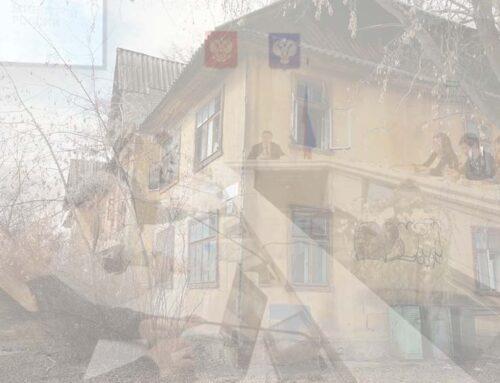 Минстрой РФ определит порядок и критерии признания домов ветхими