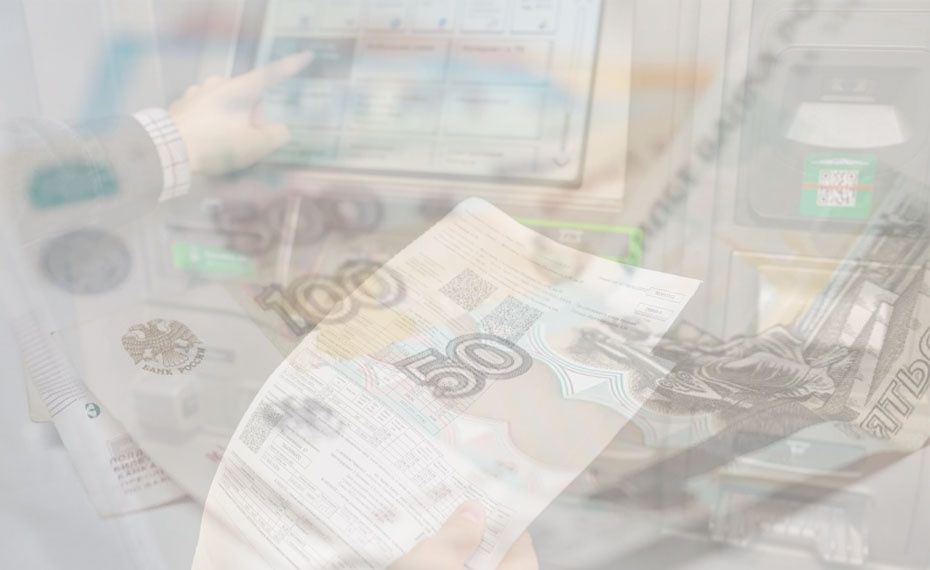 Предел роста тарифов на услуги ЖКХ определило Минэкономразвития