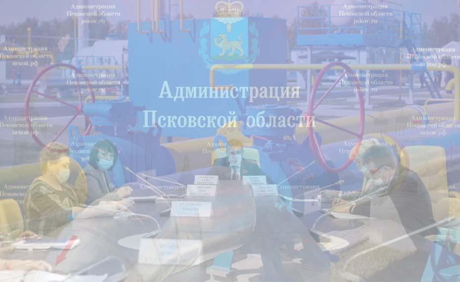 Состоялось первое заседание рабочей группы по реализации программы газификации Псковской области