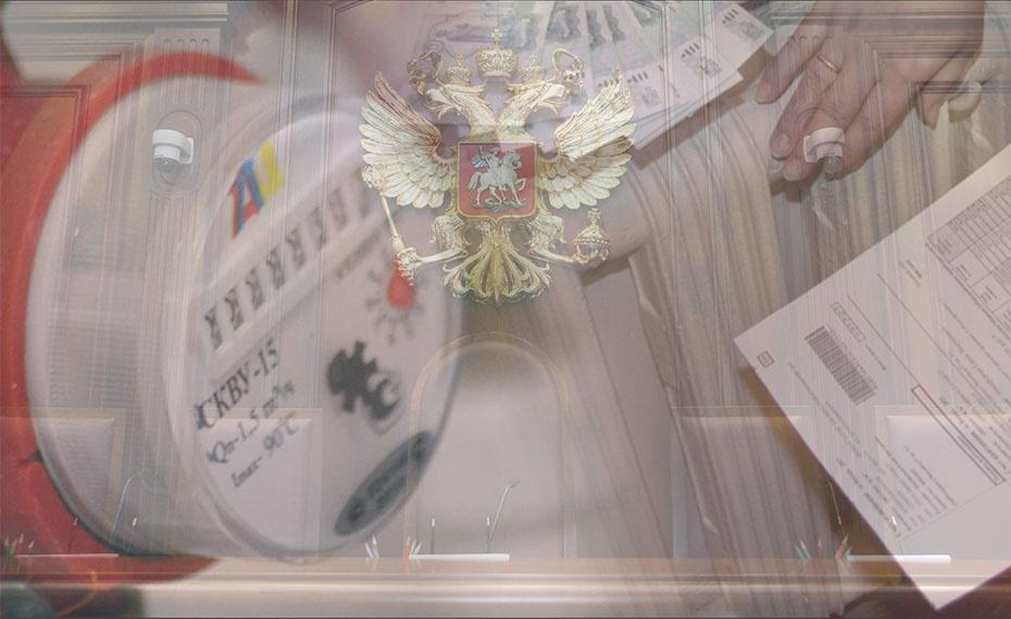 Конституционный суд обязал кабмин изменить расчёт платы за отопление