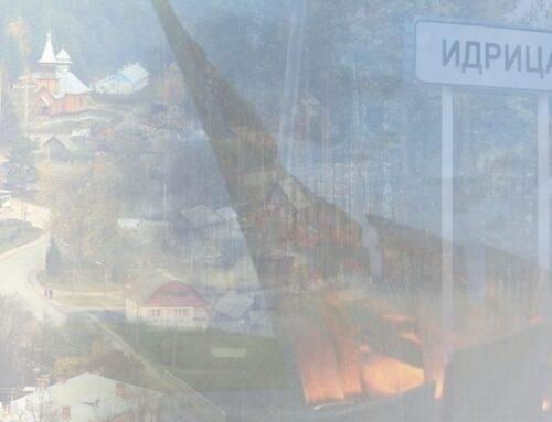 """В Идрице будет создан памятный знак """"Знамени Победы"""""""
