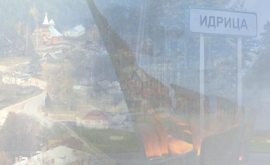 Создание памятного знака Знамени Победы в Идрице