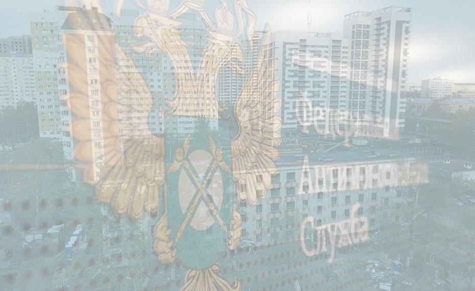 ФАСРФ ограничит рост тарифов дляпереселённых изаварийных домов