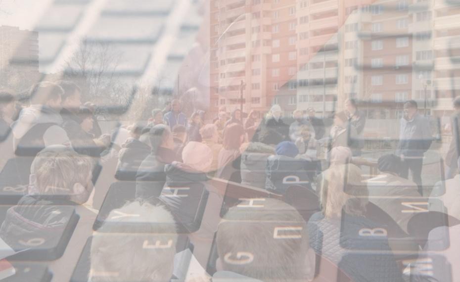 МинстройРФ пояснил порядок уведомления собственников обонлайн-ОСС