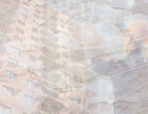 Минстрой планирует цифровизацию ЖКХ на 375 млрд рублей