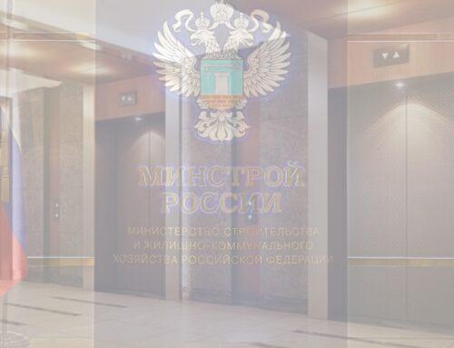 Минстрой предложил ввести прямые закупки лифтов у заводов-изготовителей