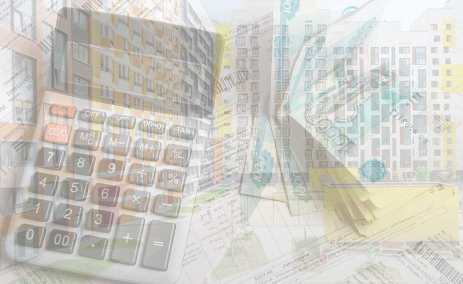 ОНФ предлагает обязать управляющие компании публиковать свои расходы