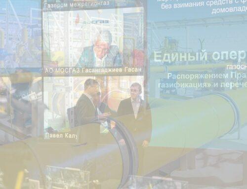 В «Единой России» предложили компенсировать траты на газификацию