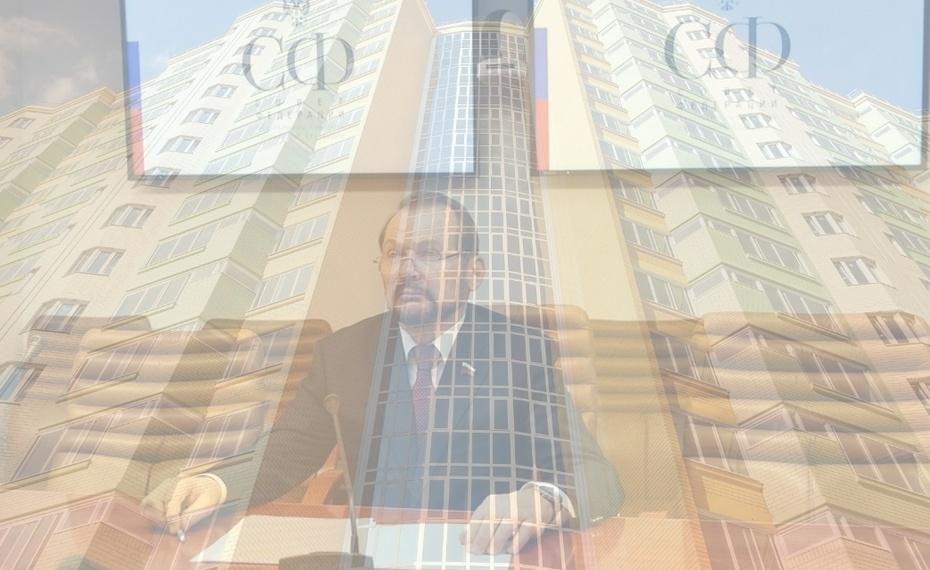 В СФ РФ считают работы по энергосбережению при капремонте МКД обязательными