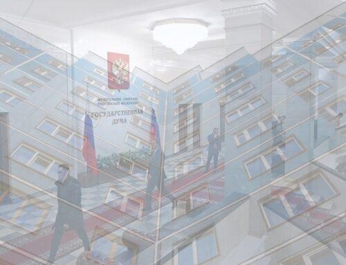 В Госдуму внесли законопроект о слиянии Фонда ЖКХ и Фонда дольщиков