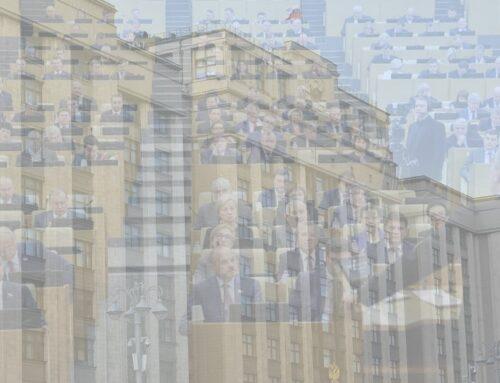 Кабмин внёс в Госдуму законопроект о статусе домов блокированной застройки